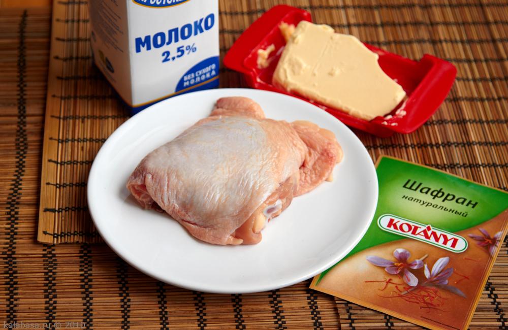 Курица и молоко