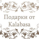 kalabasa_giftl