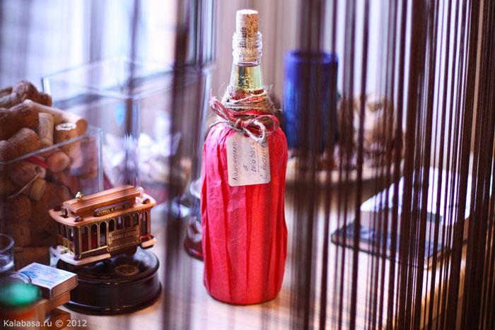 make drinks member blog drinks  Наши авторы. Подарки в Словению
