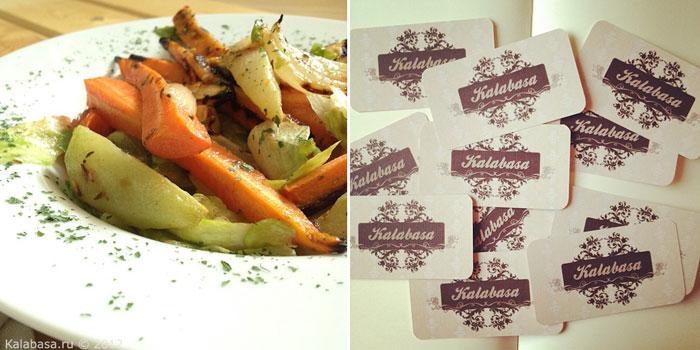 food photography  С Днем рождения, Kalabasa!