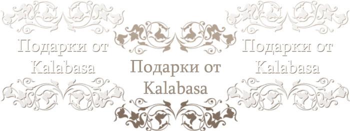 member blog  Про подарки Нашим авторам