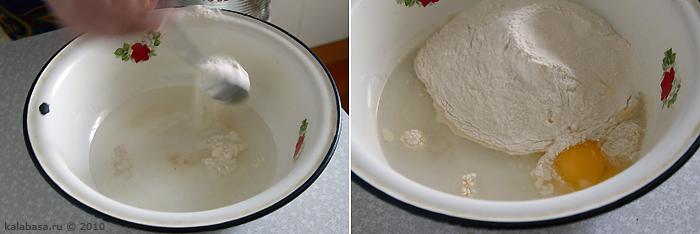 main course  Пельмени с капустной начинкой Капуста