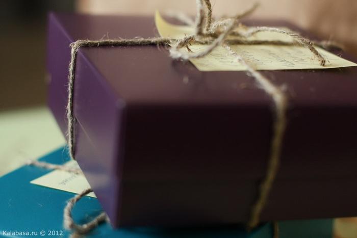 member blog  Про подарки февральские