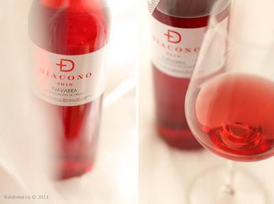 drinks wine  Diacono; розовое сухое; Navara DO, 2010, Испания