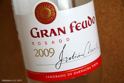 drinks vse podryad wine  Gran Feudo Rosado; сухое розовое; Bodegas Chivite, 2009, Испания