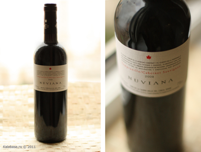 drinks vse podryad wine  Nuviana Tempranillo Сabernet Sauvignon; cухое красное; Aragon, 2009, Испания